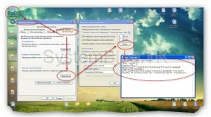 Как сделать и изменить экран загрузки Windows XP, не используя специальных программ