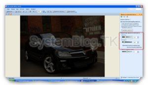 Как изменять картинки на Microsoft Picture Manager