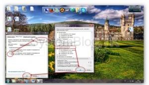 Как очистить недавние документы Windows 7