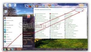 Просмотр скрытых папок Windows 7