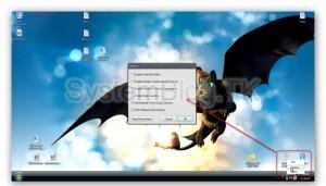 Изменение панели задач Windows XP с помощью ViGlance
