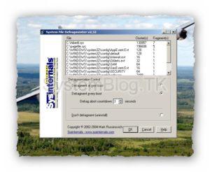 Как провести дефрагментацию файла подкачки