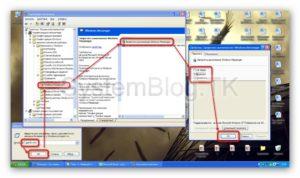 Как отключить никому ненужный Windows Messenger на XP