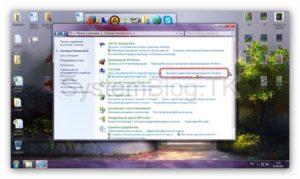 Как узнать индекс производительности Windows 7 и как его повысить