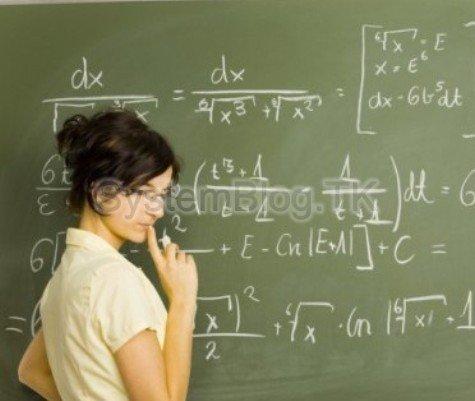 Панель математического ввода – что это такое, и зачем это нужно