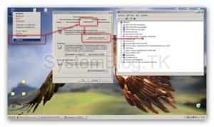 Два простых способа сменить MAC сетевой карты