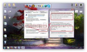 Как сделать точку восстановления Windows 7 и откат системы