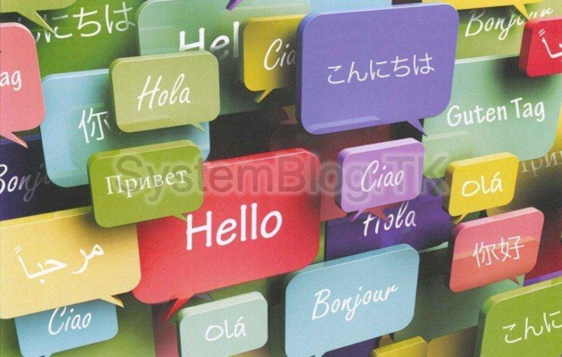 Как добавить язык в Windows 7 или удалить лишний