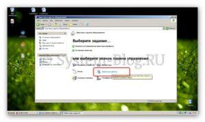 Как перевести файл в PDF формат программой pdfFactory