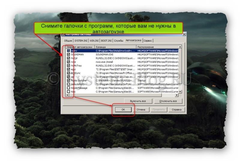 скачать софт для Windows Xp - фото 9