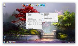 Как уменьшить или увеличить значки на рабочем столе Windows 7