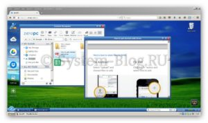 Облачная операционная система ZeroPC