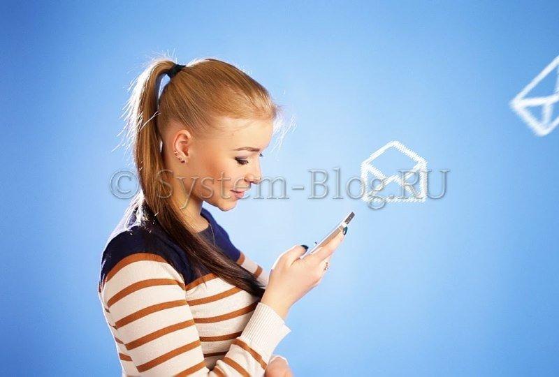 Как отправить SMS бесплатно через интернет с помощью программы ISendSMS