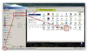 Как установить шрифты в Windows XP – инструкция в картинках