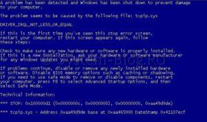 Bluescreenview: как пользоваться и узнать причины синего экрана
