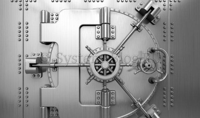 Как установить пароль на файл или папку – самый простой и надёжный способ