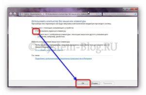 Как вызвать экранную клавиатуру на Windows 7 и как её настроить