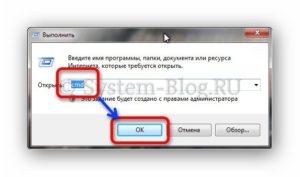 Загрузочная флешка через командную строку в Windows 7