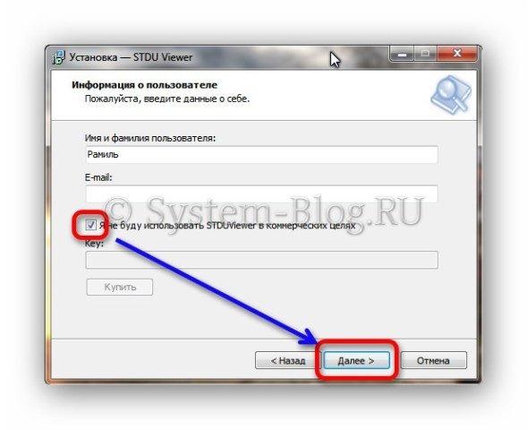 Бесплатная программа, открывающая файлы djvu