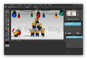 Pixlr - бесплатный редактор картинок онлайн