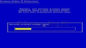 Установка системы Windows XP: пошагово в картинках