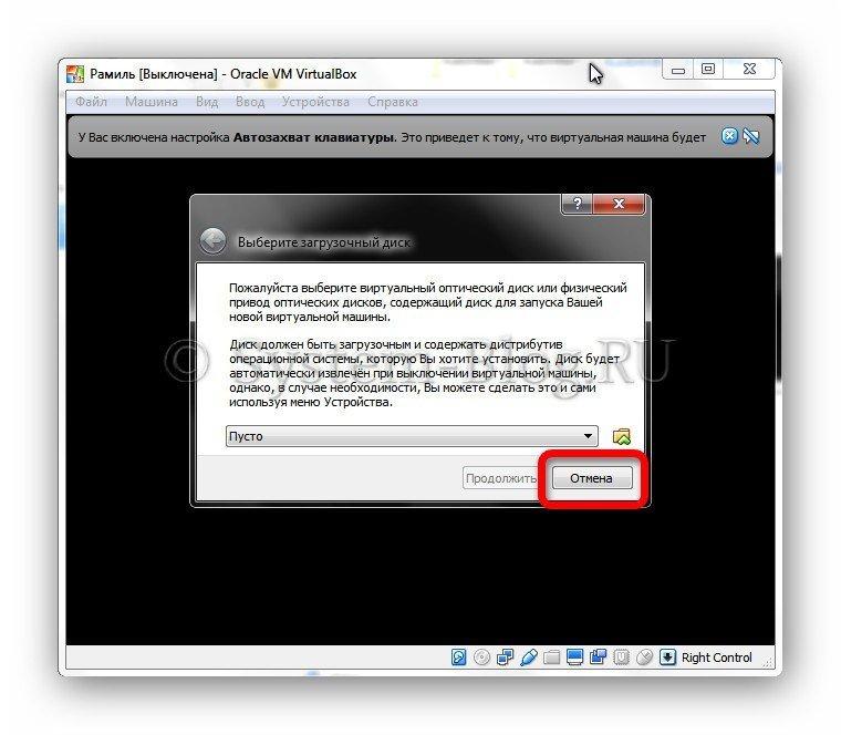Установка Windows на виртуальный компьютера Oracle VM VirtualBox.