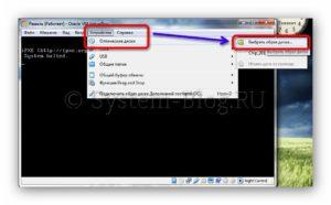 Как создать виртуальный компьютер Oracle VM VirtualBox