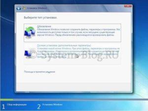 Пошаговая инструкция: как правильно установить Windows 7