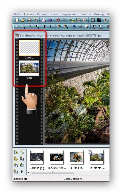 Скачать программу фильтров для фотографий
