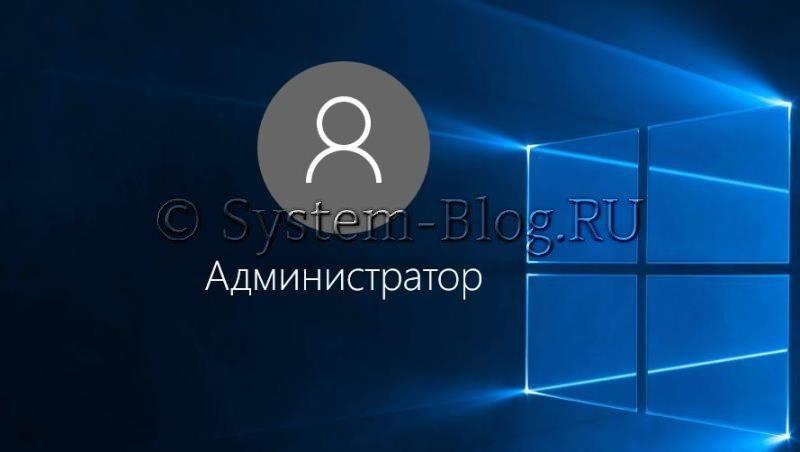 Как создать учетную запись на Windows 8: локальный пользователь и аккаунт в Microsoft