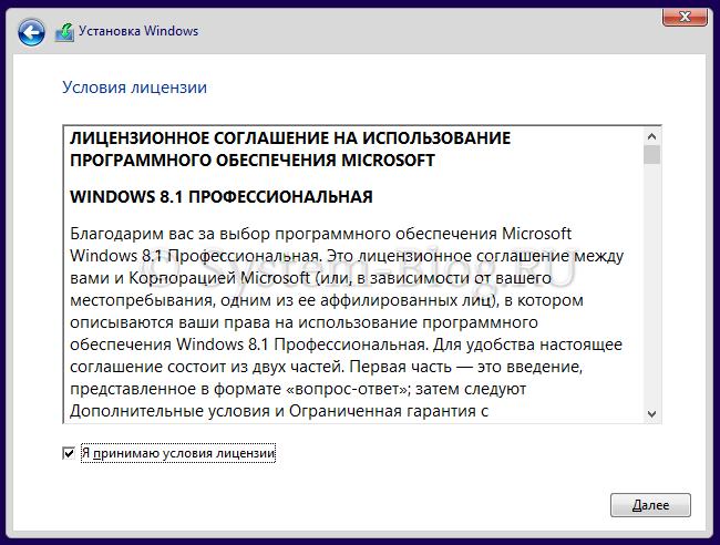 Установить windows с флешки пошаговая инструкция