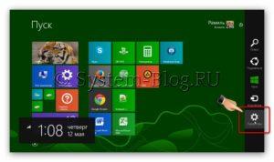 Начальный экран Windows 8: все секреты и возможности