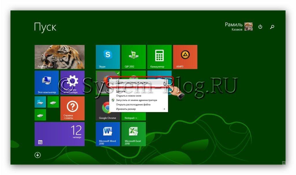Скриншот экрана как сделать на компьютере программа