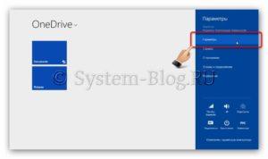 Как отключить OneDrive: избавляемся от ненужного вживления Microsoft