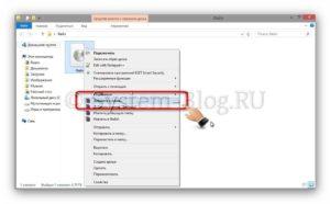 Как разделить файл на части программой WinRar