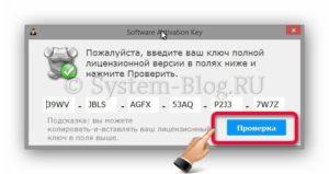 Как скрыть IP адрес + программа с ключом!