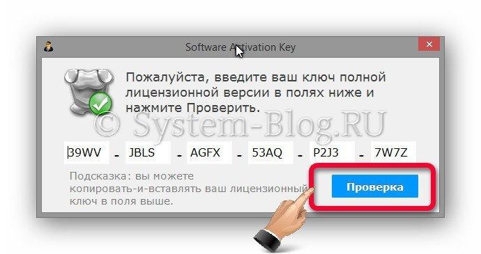 скачать ключ mask my ip