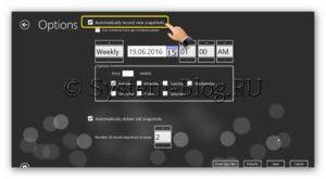 Резервная копия Windows 8 программой RecImg Manager