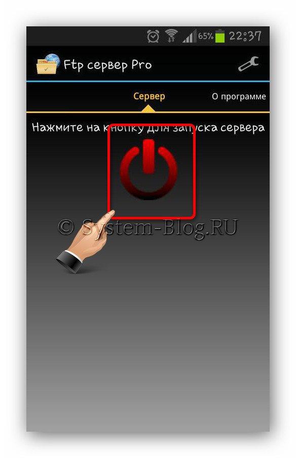 Как настроить FTP сервер на Android и получить доступ к файлам