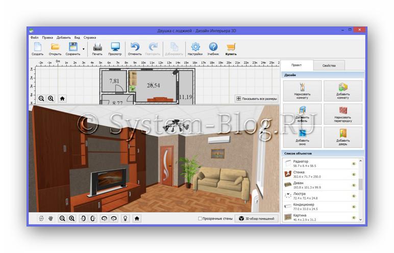Простая и русская программа 3D моделирования дизайна интерьера