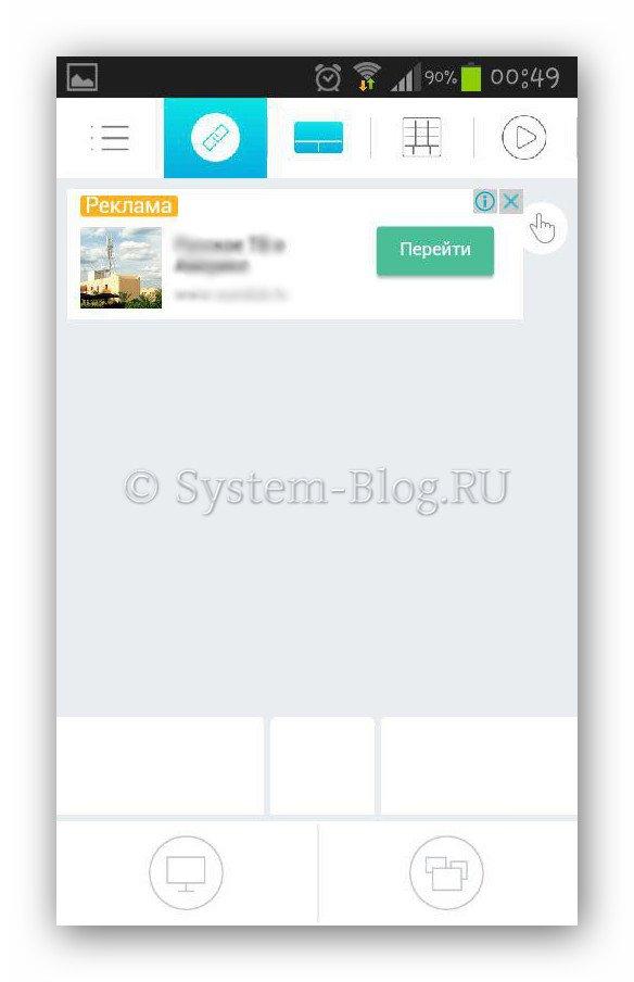 Компьютерная мышка из телефона на базе Android и IOs