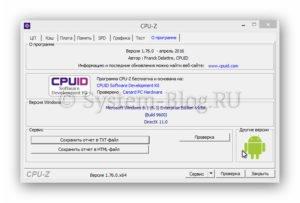 Скачать программу CPU Z на русском языке: анализируем параметры железа