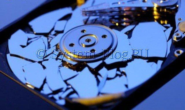 Как изменить размер диска на любой Windows