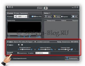 Как сделать 3D видео дома для специальных очков