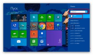 Экран блокировки Windows 8 что в нём нового и как разработчики улучшили этот элемент