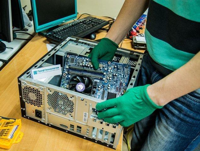 Как осуществляется ремонт компьютеров и ноутбуков