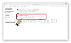 Очистка кэша браузера FireFox, Google Chrome, Opera и Explorer