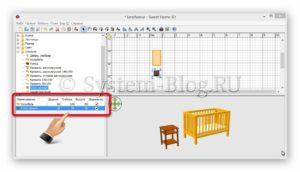 Бесплатная программа для расстановки мебели Sweet Home 3D