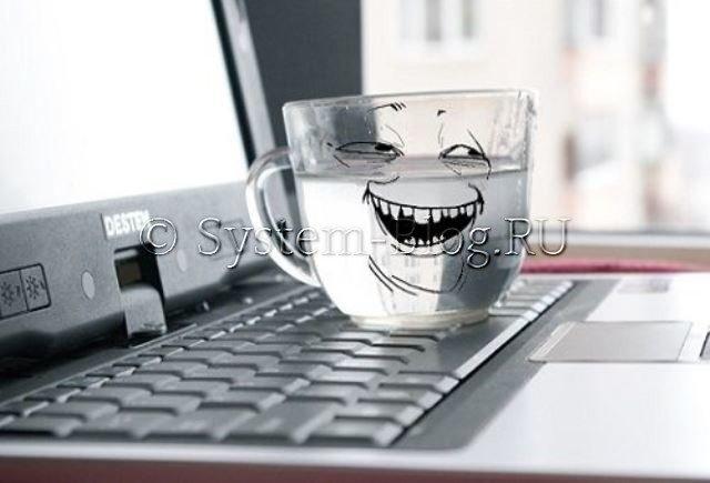 Что делать, если на ноутбук пролили воду: правила оказания экстренной помощи