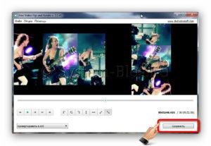Как повернуть видео на компьютере: простая и лёгкая программа